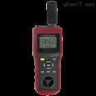 Dwyer EMMA系列多功能环境测量计