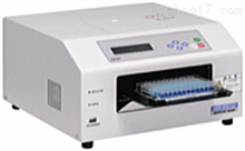 酶标仪MTP310