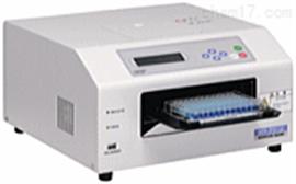 MTP-310酶标仪MTP310