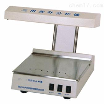 ZF7紫外分析儀