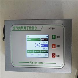 HT-80空氣液體負氧離子檢測儀