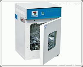 隔水式培養箱系列