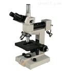 GMM-100郑州三目正置金相显微镜