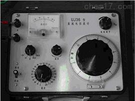 UJ33D直流数显电位差计