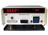 RGD3B型热释光剂量仪