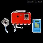 北京錨桿/錨索應力監測記錄儀