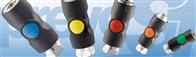 原装进口Netter振动器NEG50550