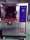 JW-IPX34浙江淋雨试验箱、宁波淋雨试验箱