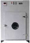 8401-1AX高温干燥箱,干燥箱,高温箱报价