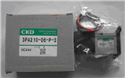 CKD气缸SCW-00-32B-300现货特价出售