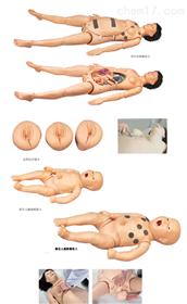 高智能数字化分娩与母子急救模拟人|妇产胎儿技能训练模型