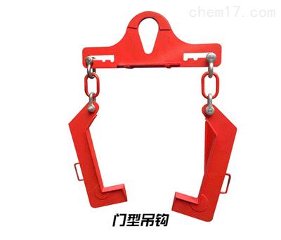 双钩L型吊具厂家