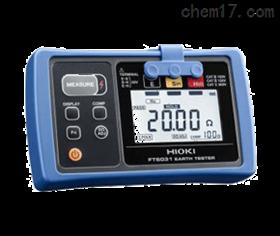 FT6031-03 DT4254电阻计FT6031-03万用表DT4254日置HIOKI