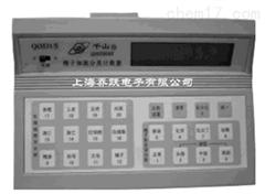 TYJS-I广西细胞计数器厂/广东细胞计数器厂/福建细胞计数器厂