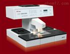 KD-BM-LⅡ生物组织冷冻包埋机【供应生物包埋机价格】