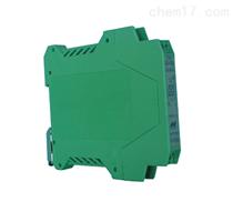 KLM3522信号隔离模块 广州KLM3522信号隔离器