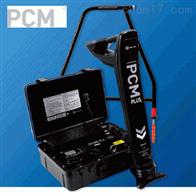 PCM+防腐层检测仪燃气管网探测设备英国雷迪多功能地下管线防腐层探测仪探漏仪