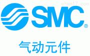 日本SMC公司中国代理商