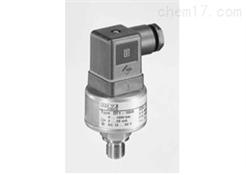 DT1型进口正品德国哈威HAWE压力传感器