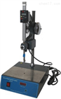 SZ-269润滑脂锥入度测定仪