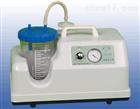 HX-Ⅳ型恒压吸引器