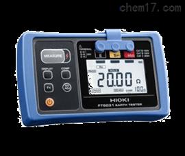 hioki日本日置FT6031-03接地电阻计,FT6031-03接地电阻仪