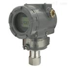 3200G-2-FM-1-1美國Dwyer帶HART通訊防爆壓力變送器