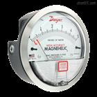 Dwyer 2000-HA高精度MAGNEHELIC微差压表