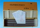 内标式二等标准水银温度计(0-50℃)