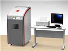 UX-1000W水泥分析光譜儀