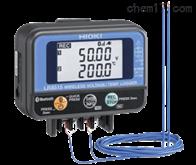 無線電壓/熱電偶數據采集儀LR8515