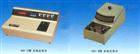 581-S型光電比色計