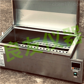 JOYNH-600不锈钢水浴箱