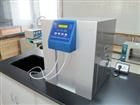 CSR-1-10,CSR-1-20型超纯水仪价格
