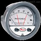 3001(MR)(MRS)3000MR /MRS系列 Photohelic®差壓開關/表
