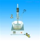 石蠟針入度試驗器