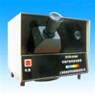 石油产品色度试验器