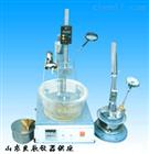 潤滑脂和石油脂錐入度試驗器