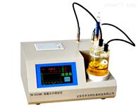 TW-2026WS微量水份测定仪批发