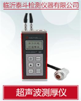 厂家供应梁测厚仪价格汾阳超声波测厚仪生产厂家