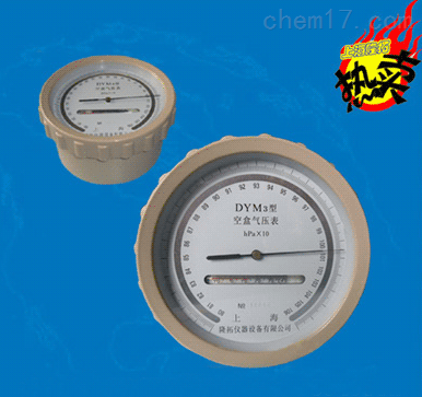 上海隆拓DYM3平原型空盒气压表,生产空盒气压计