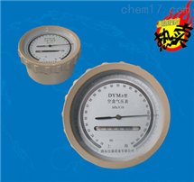 空盒压力计、上海风云气象DYM3空盒气压表