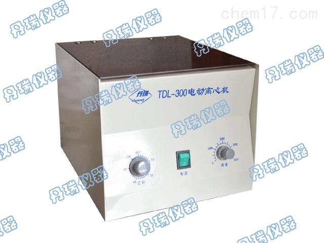 TDL-300台式低速離心機