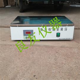 LY-15老鼠电热板