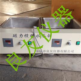 SHJ-2AB四孔双温磁力搅拌水浴锅