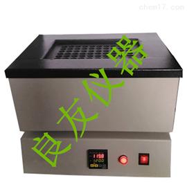 LY-U36石墨尿碘消解仪