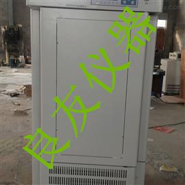 LYFY-160A种子催芽机(植物生长箱)