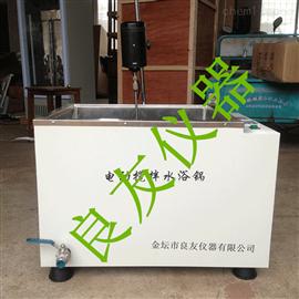HH-J电动搅拌水浴锅