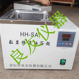 HH-SA数显恒温油浴锅
