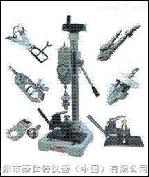 TSB009 钮扣拉力测试仪